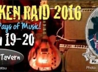 ad-2016-Chicken-Raid
